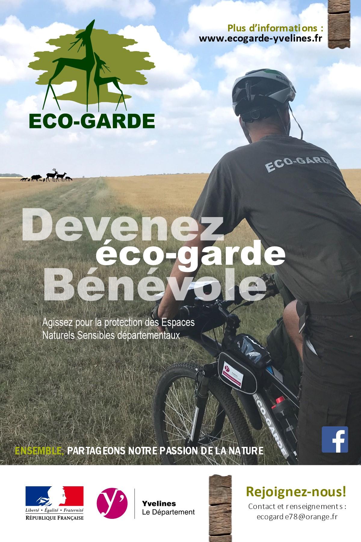 affiche recrutement éco-garde 2019